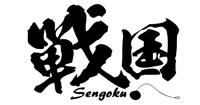Sengoku-YoYo